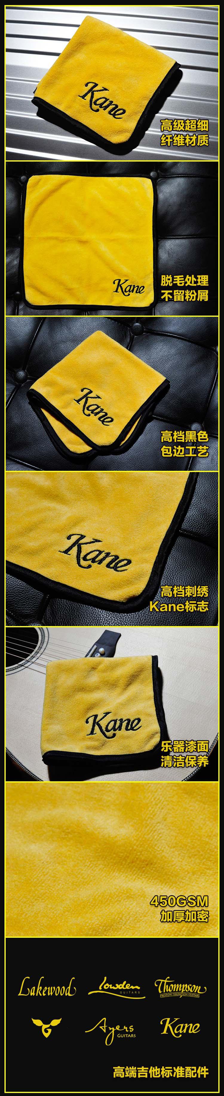 Kane Towel