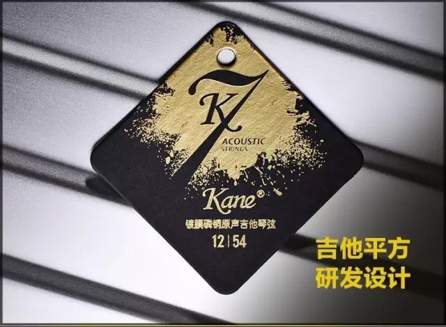[视频评测]KANE K7琴弦与马丁MSP3100琴弦联合试听