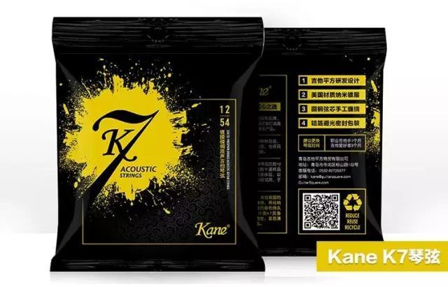 [视频评测]KANE K7 & D'Addario EXP16镀膜琴弦联合评测