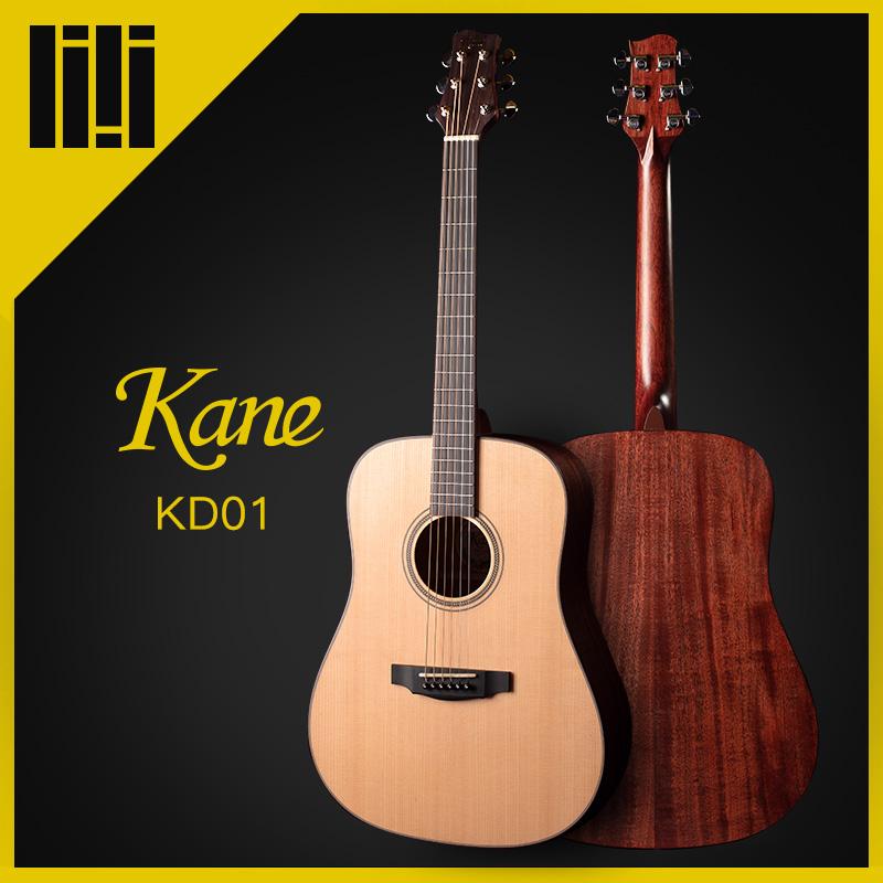 吉他平方Kane凯恩KA01C KD01旅行40寸41寸原声民谣木吉他